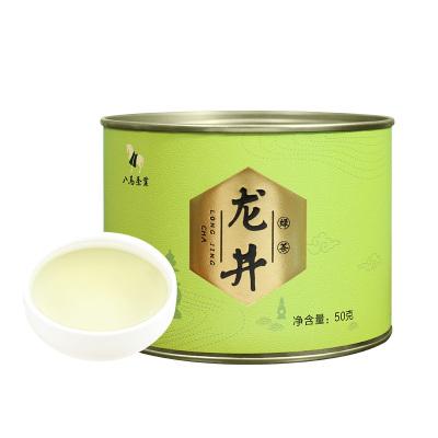 【99元任選3件】八馬茶葉 2020新茶春茶 龍井綠茶茶葉 核心原產自飲罐裝50克
