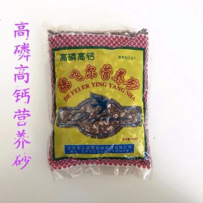 保健砂鴿子保健沙營養土紅土貝殼片信鴿用品鳥用鴿糧鴿子飼料鴿子 高磷高鈣營養砂【整箱20包】