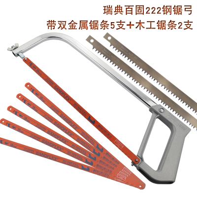定做 合金鋼手鋸整體鉻釩合金鋼鋼鋸架222不銹鋼切割鋸手工鋸木工鋸