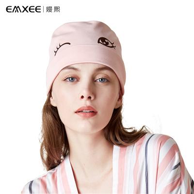 嫚熙(EMXEE)月子帽產后春夏款保暖產婦帽頭巾孕婦帽坐月子時尚保暖防風帽
