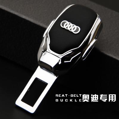 戰捷 奧迪汽車安全插頭汽車安全插帶卡口雙用款A4L/A6L/Q5/Q3/A3/Q5L/汽車安全帶子母扣汽車安全帶鎖扣卡片