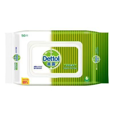 滴露(Dettol)衛生濕紙巾50片成人兒童殺菌清潔濕紙巾抽紙