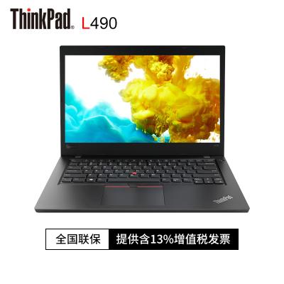 聯想ThinkPad L490 14英寸商用筆記本電腦商務辦公輕薄本(i7-8565U 8GB 1TB 2GB W10h 支持指紋識別 )