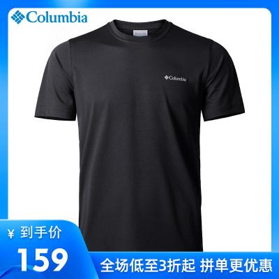 2020春夏哥倫比亞戶外男裝速干衣透氣排汗圓領短袖T恤PM3454