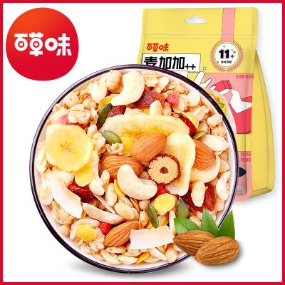 百草味 沖飲谷物 堅果水果麥片750g 沖飲早餐營養即食谷物燕麥片