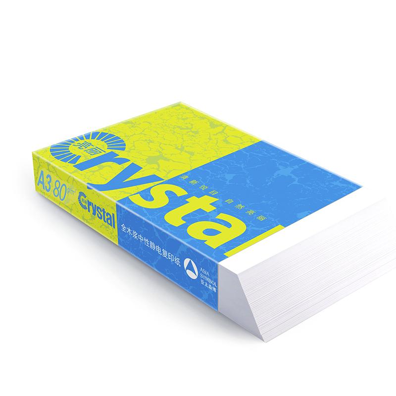 亮丽复印纸 A3 80g 5包/箱 500张/包N