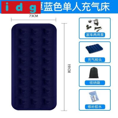 簡約現代【送氣泵送氣枕雙人家用氣墊床充氣床 單人充氣床墊 旅行床29876新款