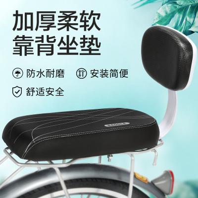 永久山地車公路車通勤車兒童自行車后貨架坐墊后座鞍坐墊座墊座椅兒童電動單車座舒適通用加厚軟