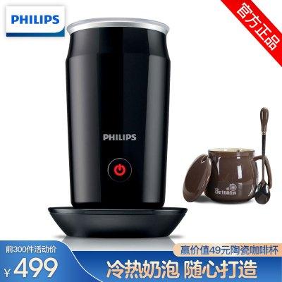 飛利浦(Philips) 奶泡機 全自動咖啡機 咖啡粉奶泡器奶磨打奶多功能合一 可做卡布奇諾 CA6500/61神秘黑