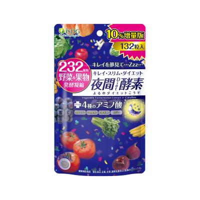 ISDG日本進口夜間酵素232種果蔬發酵增量版132粒/袋