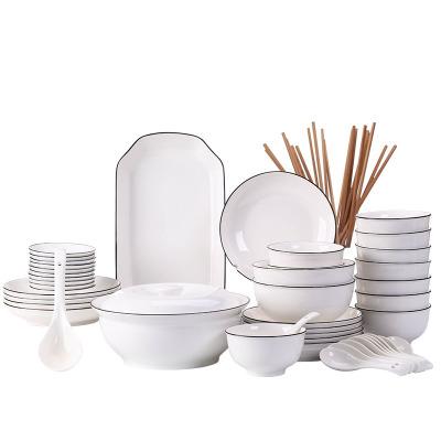 LICHEN 景德鎮餐具碗碟套裝簡約歐式碗盤碟家用A款圓形55件套