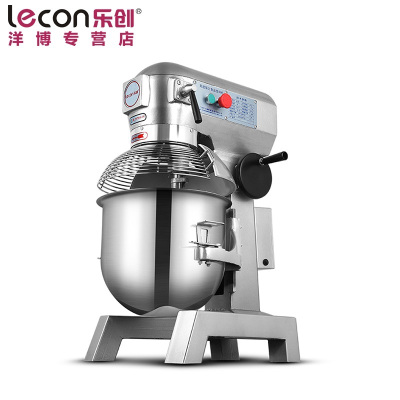 lecon/樂創洋博 15升攪拌機 鮮奶機 廚師機多功能商用和面機 揉面機 商用攪拌機 打蛋器 打面機 奶茶設備
