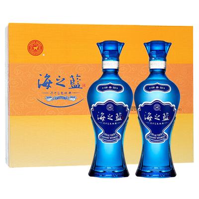 洋河(YangHe) 蓝色经典 海之蓝 42度 480ml*2 礼盒装 浓香型白酒 口感绵柔