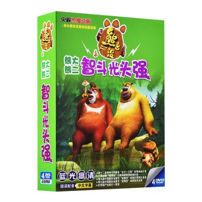 熊出沒光盤動畫片DVD高清視頻1-104集熊大光頭強央視熱播卡通碟片