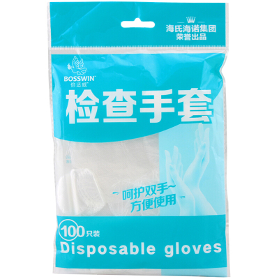 海氏海诺 一次性手套医用薄款pe薄膜给药指套 100只/袋