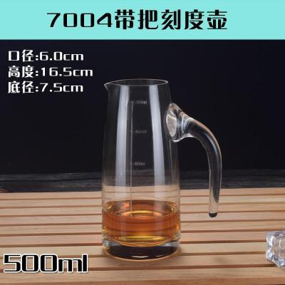 7004有把500ml/1只 分酒器酒盅醒酒器酒壺家用 玻璃小酒杯套裝子彈杯 白酒杯定制logo【定制】