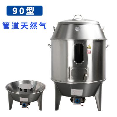 木炭燃氣烤雞爐古達烤鴨爐商用燒鴨烤爐不銹鋼燒烤吊爐雙層燒鵝爐 90型管道天然氣款