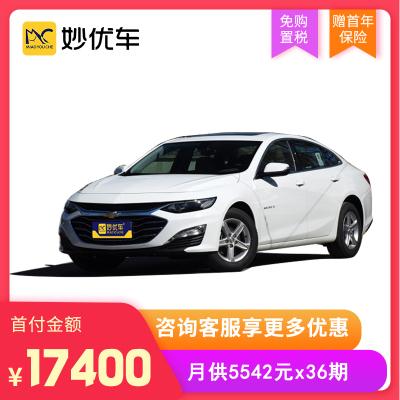 【分期購車】妙優車 雪佛蘭 邁銳寶XL 2019款 535T CVT 銳聯版 合資中型車 購新車汽車分期