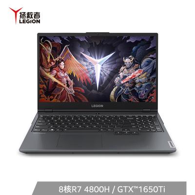 聯想(Lenovo) 拯救者R7000 2020新品 15.6英寸游戲本筆記本電腦(AMD銳龍八核R7-4800H 16GB 512GB GTX1650Ti 4G獨顯 )幻影黑