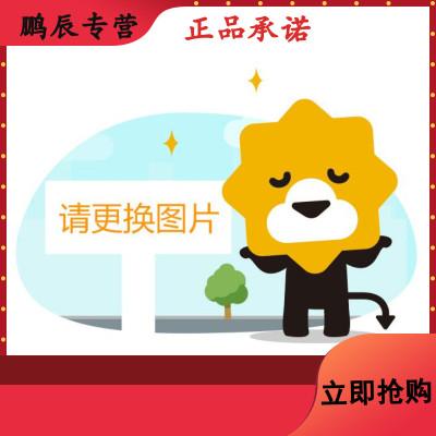 正版图书 五谷杂粮健康 9787516904091 华龄出版社 唐永红
