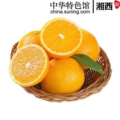 【年后2月5日左右发货】【中华特色】湘西馆 麻阳冰糖橙4.5斤装 单果果径50-55mm偶数发货 酸甜多汁产地直发 华中