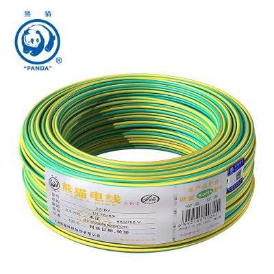 熊貓電線ZR-BV2.5平方(黃綠雙色100米)單芯銅線 電纜 阻燃線 家用電線 無毒