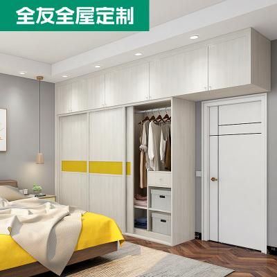 全友家居全屋定制衣柜 整体衣柜定制卧室 衣柜定制定做 经济型 现代简约