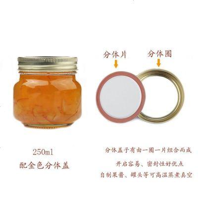 BY密封玻璃罐果醬瓶玻璃耐熱蜂蜜檸檬百香果密封罐水果罐頭玻璃瓶