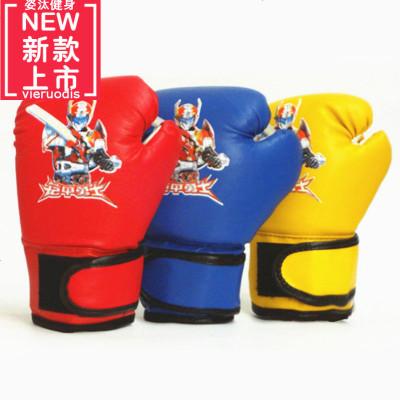 3-13小孩儿童拳击手套幼儿沙袋男孩训练泰拳散打搏击少年拳套成人