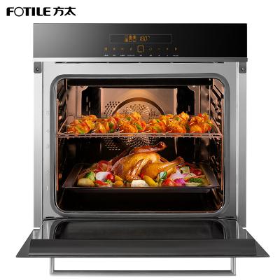 方太(FOTILE) KQD58F-E9烤箱58升家用記憶功能烘焙嵌入式多功能觸控9大智能菜單