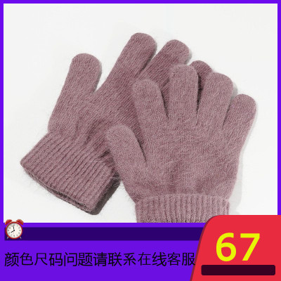 手套女兔毛针织老人冬天保暖防寒中老年人毛线手套妈妈奶奶老太太
