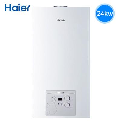 海尔(Haier)壁挂炉家用燃气地暖电锅炉采暖两用天然气热水器洗浴供暖两用 L1PB24-HC1(T)