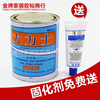 武汉科达0.7L大力士云石胶大理石瓷砖胶修补石材台下盆粘合剂