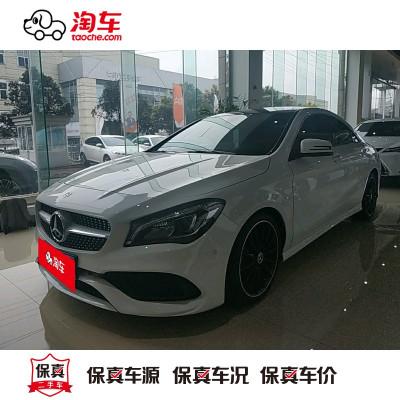 【訂金銷售】 奔馳 CLA級 2018款 CLA 200 時尚版 淘車二手車