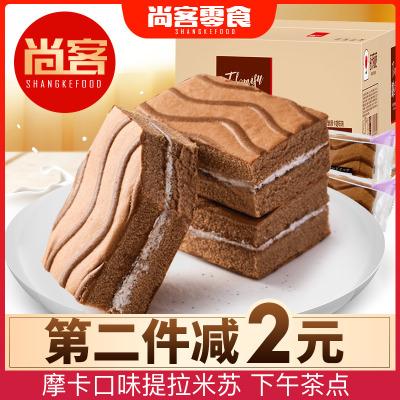 【第二件减2元】泓一 西式糕点提拉米苏【摩卡味】 400g整箱(早餐代餐面包西式千层蛋糕网红零食)