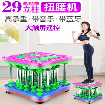 扭腰機跳舞機家用健身器材跳跳盤扭扭樂神器閃電客扭腰盤