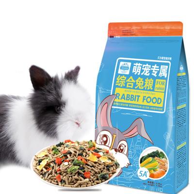 洁西 兔粮兔饲料幼兔垂耳兔成兔兔子饲料兔粮 宠物兔粮 2.5kg
