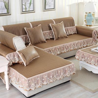 幸福派 夏季涼席沙發墊冰藤坐墊涼席涼墊防滑簡約北歐現代客廳夏天款沙發套罩