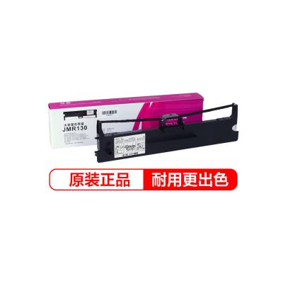映美(Jolimark)JMR130原裝色帶架發票1號FP-630K+ 538k 530kiii+針式打印機耗材含色帶