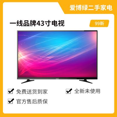 【99新】一线品牌电视 43E382W 43英寸2K高清智能商用电视 二手电视 家用电视