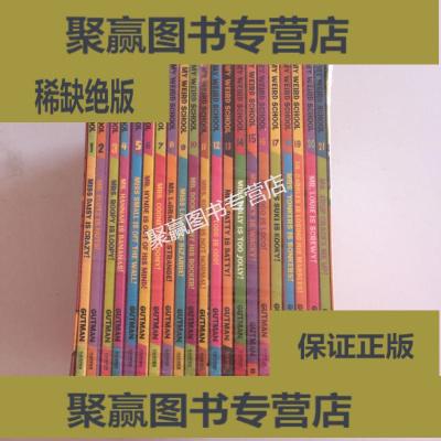 正版9層新 My Weird School 21 Books Box Set (21冊) 我那怪異的學校21本書