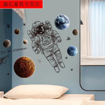 HKML時尚創意男孩房間屋頂臥室天花板裝飾墻貼紙墻紙宇宙太空壁紙貼畫放心購