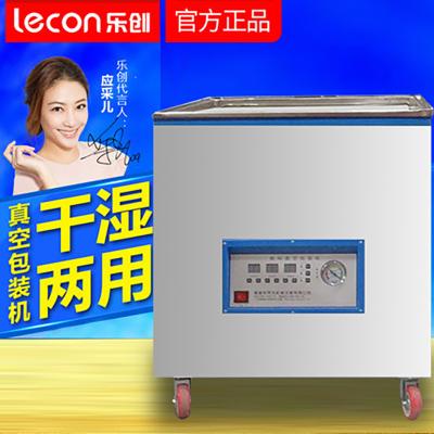 乐创(lecon) HC-660 工业泵 真空包装机 商用食品真空机 干湿两用冷面大米砖打包装袋抽真空封口机 保鲜机家用
