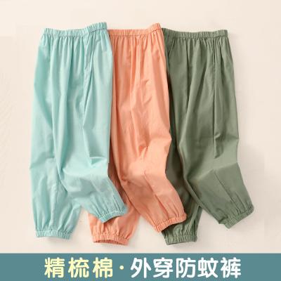 【苏宁自营】龙之涵儿童防蚊裤宝宝糖果色长裤
