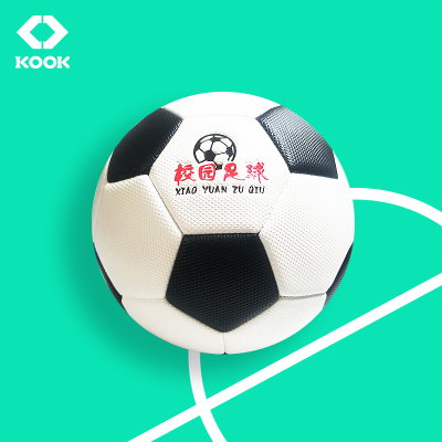 KOOK兒童足球耐磨4號小學生訓練足球5人比賽防爆PU皮