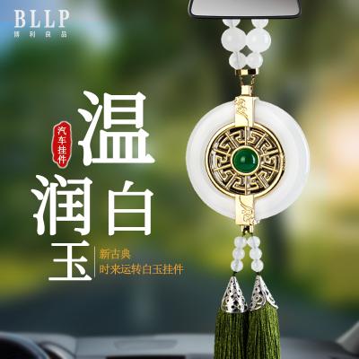 博利良品(BLLP)汽車掛件飾品車載擺件裝飾品 車內白玉掛飾 時來運轉BL603綠色