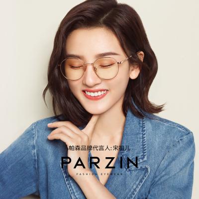帕森防藍光眼鏡女 宋祖兒明星同款可配近視眼鏡框男韓版潮 2020年新品 15764L