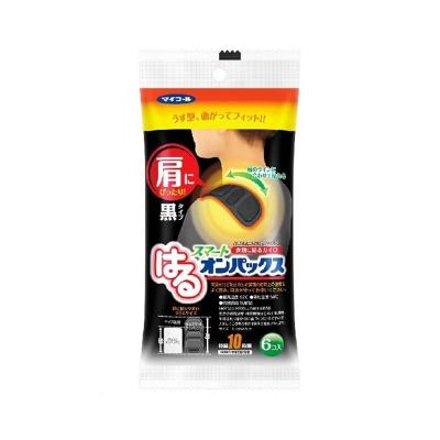 【直营】日本ST小鸡肩部贴酸痛僵硬疲劳温热贴 6枚(保税)