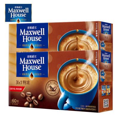 麦斯威尔咖啡特浓速溶三合一咖啡粉60条780g*2盒装