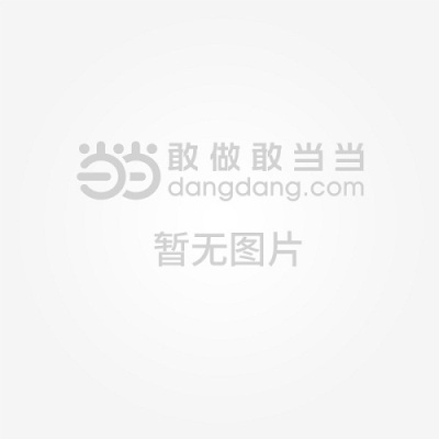 """偉大的中國工業革命——""""發展政治經濟學""""一般原理批判綱要"""